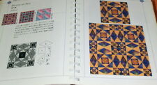 The Quilter's Block Bible book japan japanese quilt patchwork #0682