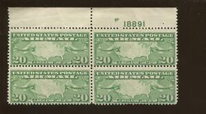 1927 US Air Mail Postage Stamp #C9 Mint Never Hinged Plate No. 18891 Block of 4