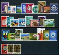 UNO Genf Jahrgang 1969-72 postfrisch MNH (UN57