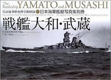 """The Battleship Yamato and Musashi"" Photo Book from Japan"