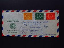 FDC Nederlandse Antillen Baden Powell 50 Jaren Padvinderij 1957 Airmail Curacao