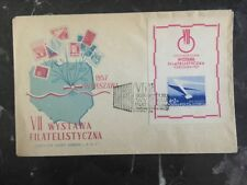 1957 Warsaw Poland  First Day Cover FDC Philatelist Convention Unaddressed