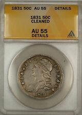 1831 Capped Bust Silver Half Dollar 50c Coin ANACS AU-55 Details Cleaned (9)