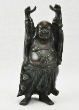"Chinese sculpture of  Buddha with hands up. 8"" tall. Not marked.  (BI#MK/0417)"
