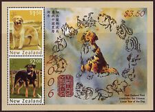 NEW ZEALAND 2006 YEAR OF THE DOG MINIATURE SHEET UNMOUNTED MINT, MNH
