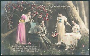 2 Liebesfeldpostkarten, unbeschrieben und in Farbe Z.1-2