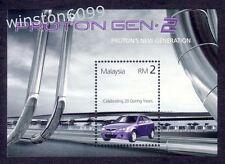 2005 Malaysia Proton New Generation Gen-2 Cars Mini-Sheet Stamp Mint NH