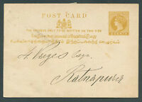 BRITISH CEYLON Old Postal Stationery VF