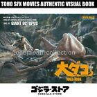 GODZILLA STORE TOHO SFX MOVIES AUTHENTIC VISUAL BOOK VOL.51 GIANT OCTOPUS