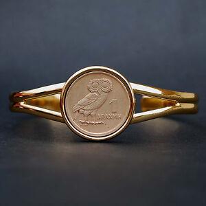 1973 Greece 1 Drachma Athena's Owl & Phoenix Coin Gold Plated Cuff Bracelet NEW