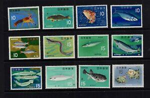 Japan #860-71 (1966-67 Fish set) VFMNH CV $3.60