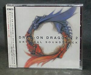 DRAKENGARD 2 / DRAG ON DRAGOON 2 - ORIGINAL SOUNDTRACK