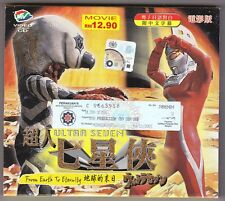 Ultraseven From Earth To Eternity VCD Tokusatsu Chinese Dub Ultraman Ultra Seven