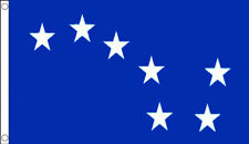 8' x 5' BLUE STARRY PLOUGH FLAG Ireland Irish Extra Large Funeral Coffin Drape