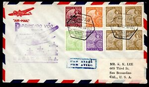 Macao 1937  Macau First Flight Airmail Special Cover to San Francisco USA