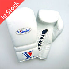 Winning Boxing Gloves MS-500 Lace Up Pro Type 14 oz White (Made in Japan)