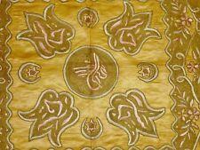 ANTIQUE ISLAMIC gold metallic+SILK Embroidery cloth Turkish Ottoman TUGHRA SEAL