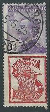 1924-25 REGNO USATO PUBBLICITARIO 50 CENT SINGER - P50-3