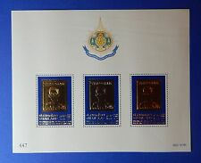 1999 THAILAND SCOTT# 1917a MICHEL # Block 128 UNUSED SOUVENIR SHEET NH  CS22618C