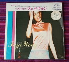 Faye Wong ( 王菲 ) ~ 王菲 ( Hong Kong Press ) LD