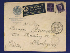 Office Postal Special 7 via Aerea Stamped Stamp Arrival 25.2.1938 #XP174A
