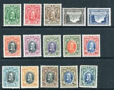 SOUTHERN RHODESIA-1931-37  A mounted mint set  Sg 15-27