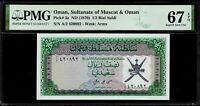 Oman 1/2 Rial Saidi 1970 PMG 67 EPQ UNC Pick # 3a Sultanate of Muscat & Oman