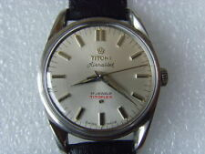 Vintage Swiss TITONI 17J Manual Watch