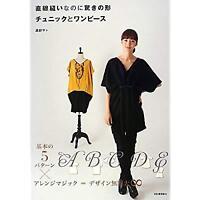 STRAIGHT STITCH Tunics and Dresses - Japanese Craft Book