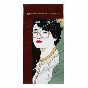 Stranger Things Barb Never Forget - Loot Crate DX Exclusive Pool Towel Netflix