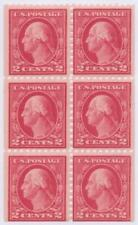 25 CENT GEORGE WASHINGTON SCOTT # 425E BLOCK OF 6  ---  DSBC
