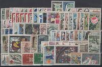 O136746/ FRANCE / LOT 1960 - 1963 MINT MNH CV 142 $