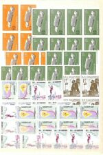 [Op1140] Albania lot of Very Fine Mnh stamps on 12 pages