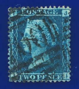 1858 SG45 2d Blue Plate 9 LC Type II JI Sheffield 700 Deeper Shade Used cxie