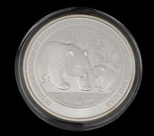 2011 Xi'an World Horticultural Gardening Expo Panda 1oz Silver China Coin