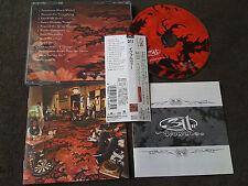 311 /  evolver / JAPAN LTD CD OBI