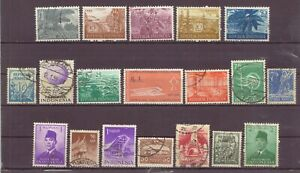 Indonesia, Issues of 1951 - 1958, Used, OLD