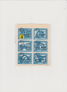 Guatemala Block of 6 stamps. UPU 1974 100th Anniversary.