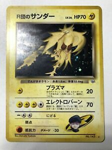 Rocket's Zapdos SWIRL Pokemon Gym Leaders Holo Rare Near Mint NO. 145 Japanese