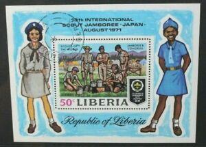 LIBERIA 1971 World Scout Jamboree Japan. SOUVENIR SHEET. Fine USED CTO. SGMS1080