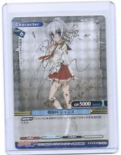 Prism Connect Aria the Scarlet Ammo Jeanne Holo-Foil signed TCG anime card #2