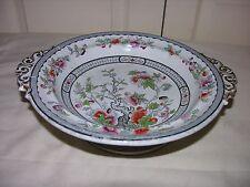 Antique Vesper England Fruit Bowl Stand Indian Tree Pattern Rare Number 2 / 2946