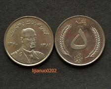 Afghan Afghanistan Münzen 5 Afghanis 1961 EF COIN CURRENCY >king