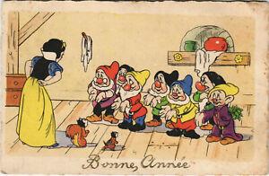 PC DISNEY, SNOW WHITE AND THE SEVEN DWARFS, Vintage Postcard (b31198)
