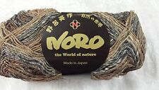 Noro Silk Garden Sock Yarn #S267 Brown Fawn & Grey 100g