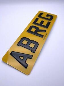 "3D GEL NUMBER PLATE RAISED DOMED GLOSS BLACK 5 DIGIT 13"" REAR SHORT ROAD LEGAL"