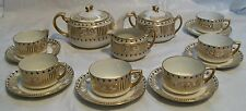 Nippon Teapot Creamer Teacup Saucer Sugar Bowl Gold White Black 17 Pcs Vintage