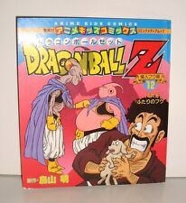 LIVRE ORIGINAL DRAGON BALL Z 1995 VO JAP