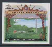 Indonesia - 1999, Folk Tales, Lake Toba sheet - MNH - SG MS2509