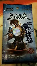 sanguosha 2014 expansion pack FAST shipping from US, factory sealed Free Foil